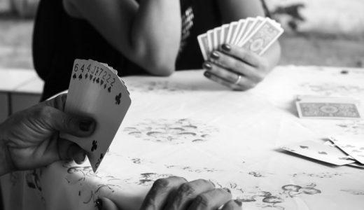 ギャンブルは確率論の母 なにが役に立つかは分からない