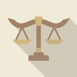 天秤 公正