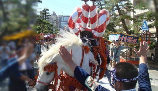 藤崎八旛宮秋季例大祭「馬の虐待」問題で検察に書類送付