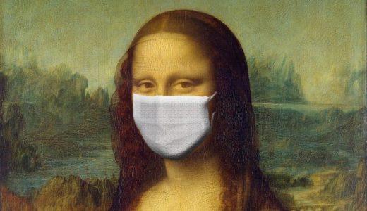新型コロナウイルス、予防は必要だけどあまり恐れてはいないです