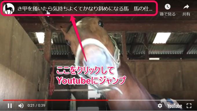 Youtube 登録方法